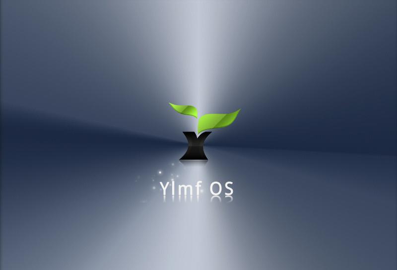 Ylmf OS V5.0(20120518) 中文测试版