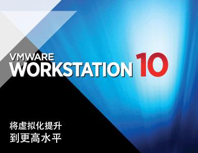 VMware Workstation 15简体中文版/激活码/注册机