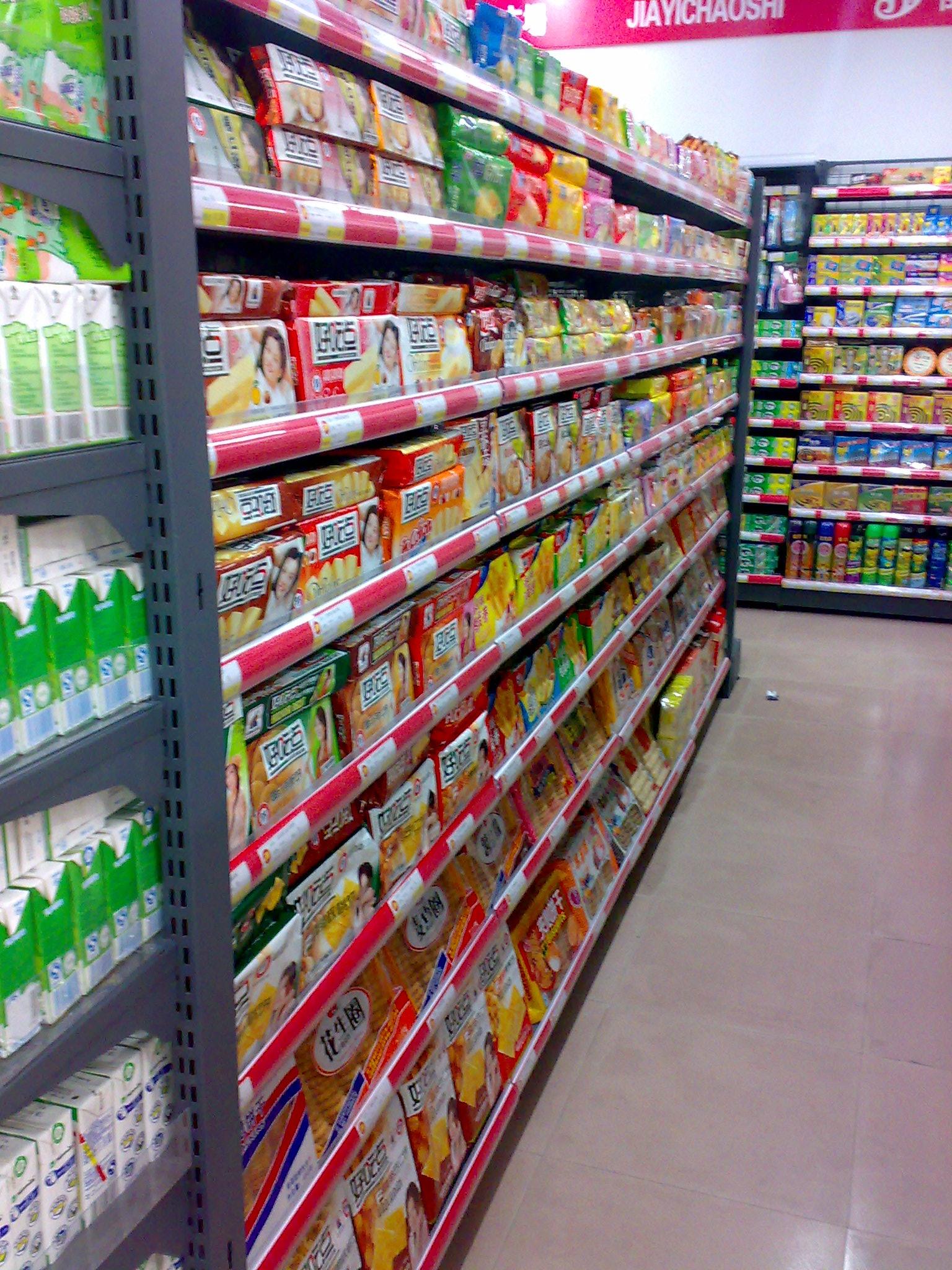 (买东西必看)超市里暗藏的潜规则